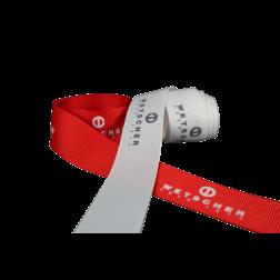 Ripsband mit Ihrem Logo